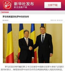 Noul Ambasador al Chinei in Romania a depus scrisorile de acreditare