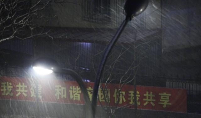 Ninsoare de anul nou la Beijing 2015, B