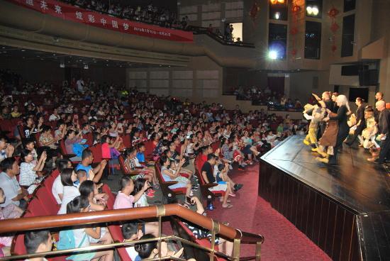 Festival China Muzicantii din Bremen, regizat de Attila Vizauer 1