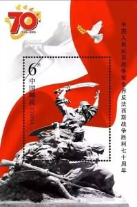 70 de ani de la Victorie 1