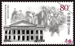 70 de ani de la Victorie 3