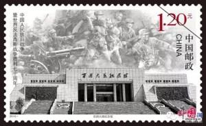 70 de ani de la Victorie 9