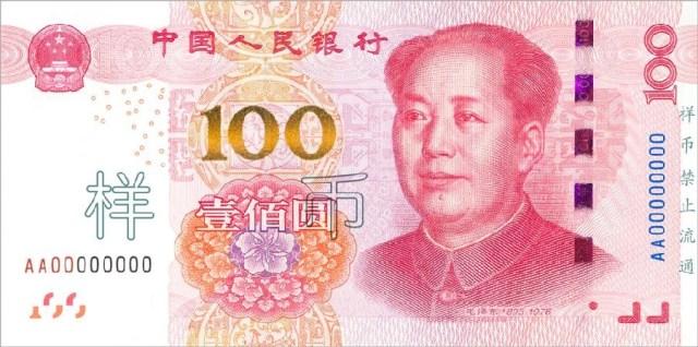Noua bacnota chineza de 100 yuani fata