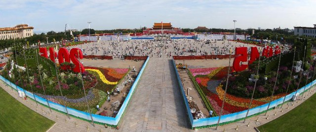 Piata Tian Anmen 1945-2015 5