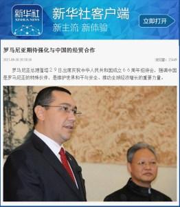 Xinhua - Romania doreste consolidarea cooperarii cu China