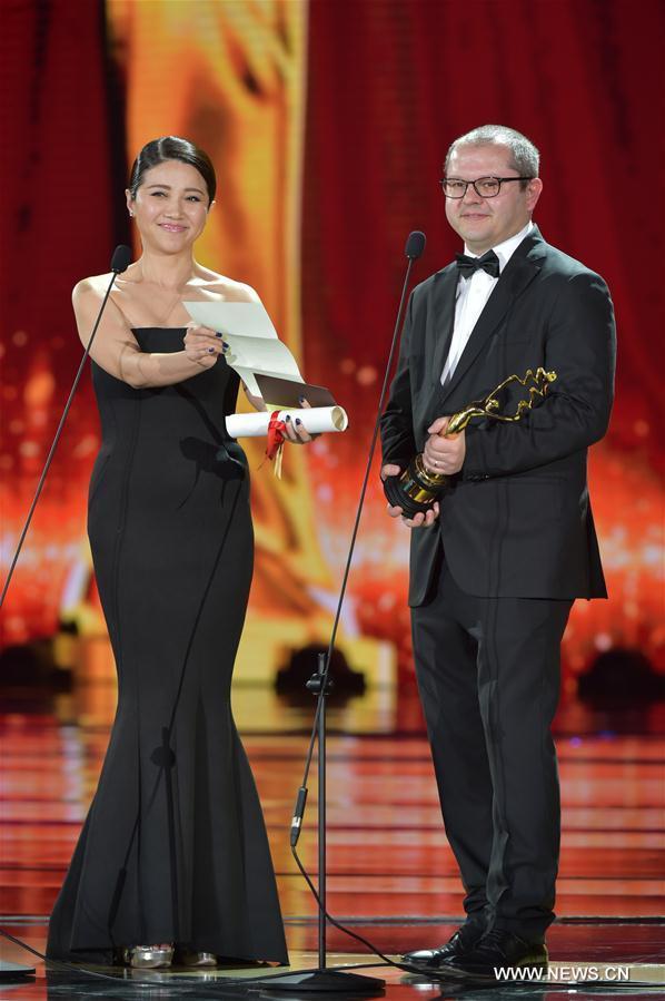 Aferim, premiul Beijing Film Festival 2016, Corneliu Porumboiu premiere