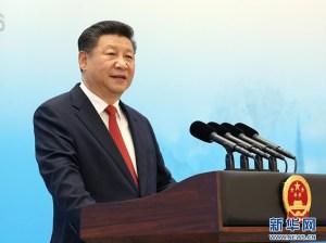 B Xi Jinping, Concluzii G20 Hangzhou 2016