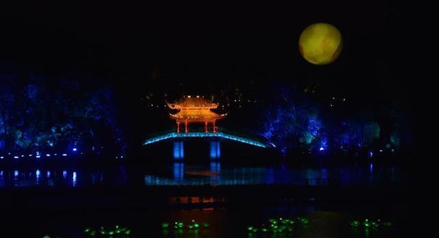 Festivalul Lunii din Mijlocul Toamnei