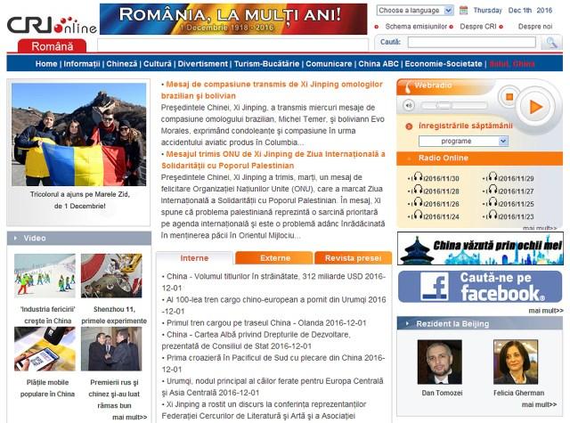 Radio China International, Romania 2016 A