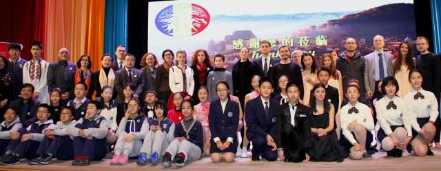 Beijing National School Day_Ziua Culturii Romane 2017 7