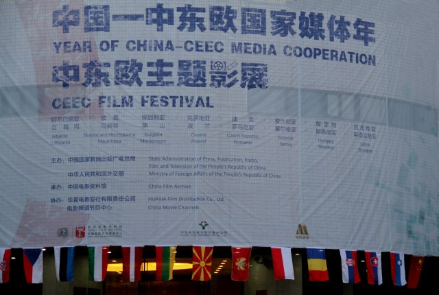 China-ECE Media 2017 Beijing 5