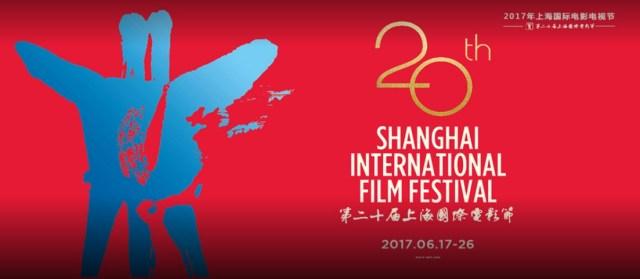 Festivalului International de Film de la Shanghai 2017