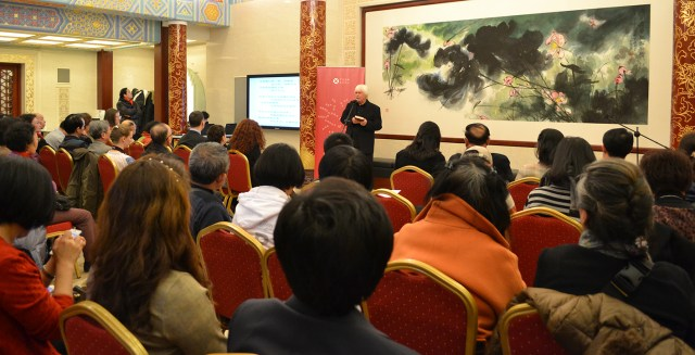 2 Mihai Eminescu_Asociatiile   Studentilor de chinezi reintorsi din Strainatate, Emil Boroghina_Beijing,   16.01.2016 f
