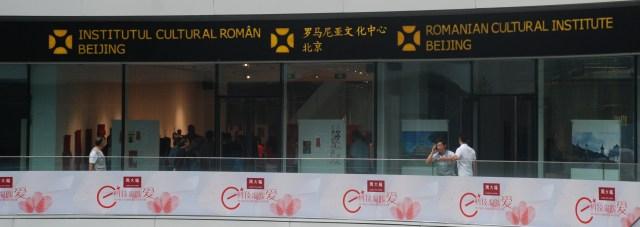 9 ICR Beijing