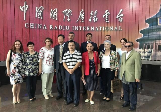 Vizita Confucius la RCI 2017 2