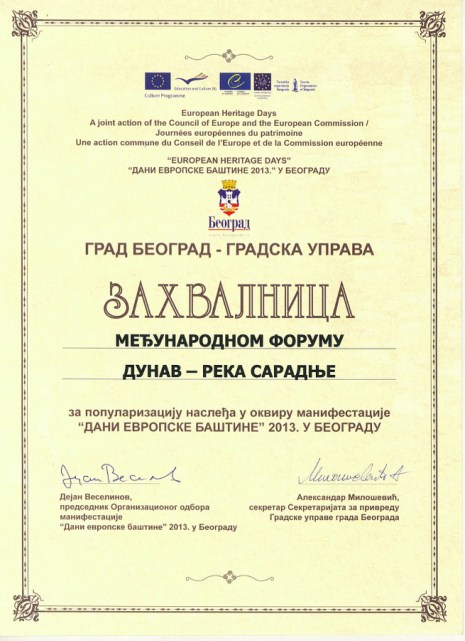 Zahvalnica Grada Beograda Forumu Dunav - reka saradnje