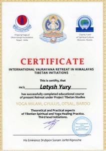 Vajrayana Retrit Yoga Milam_Gyulus_Otsal_Bardo001