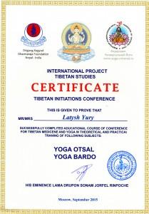 Vajrayana Retrit Yoga Otsal_Bardo002