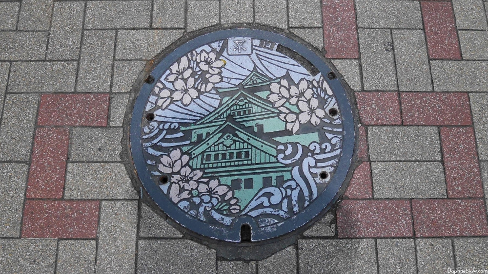 Look at the beautiful manhole covers!