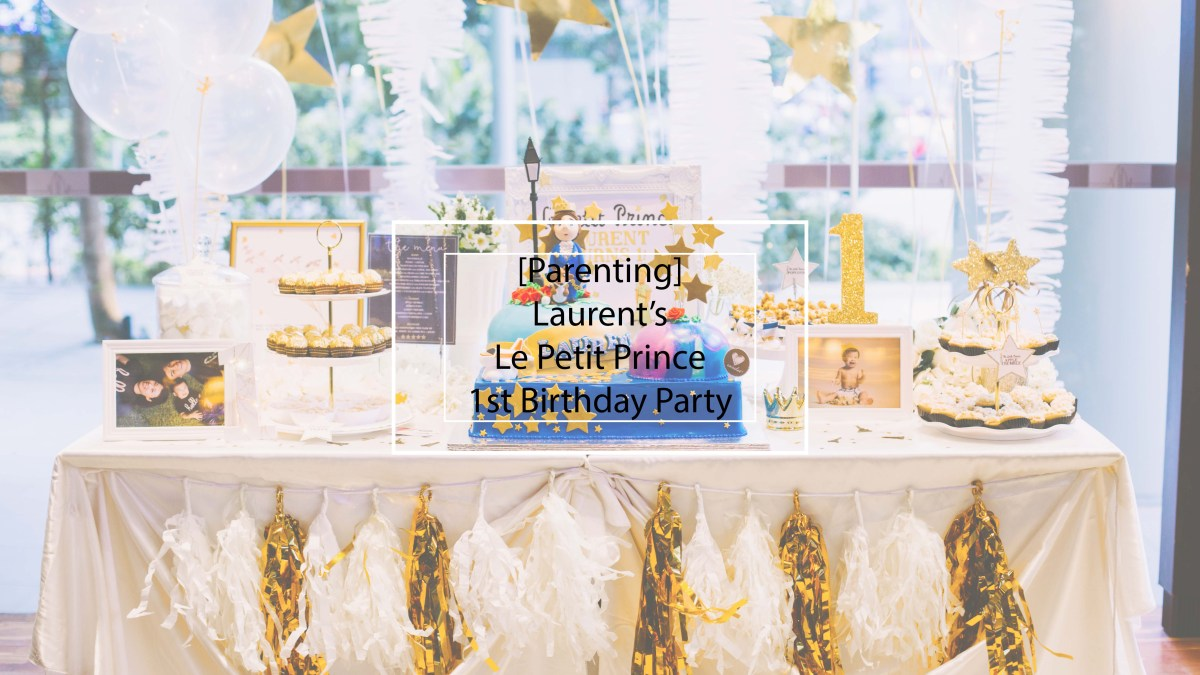 Laurent's Le Petit Prince Themed 1st Birthday Party