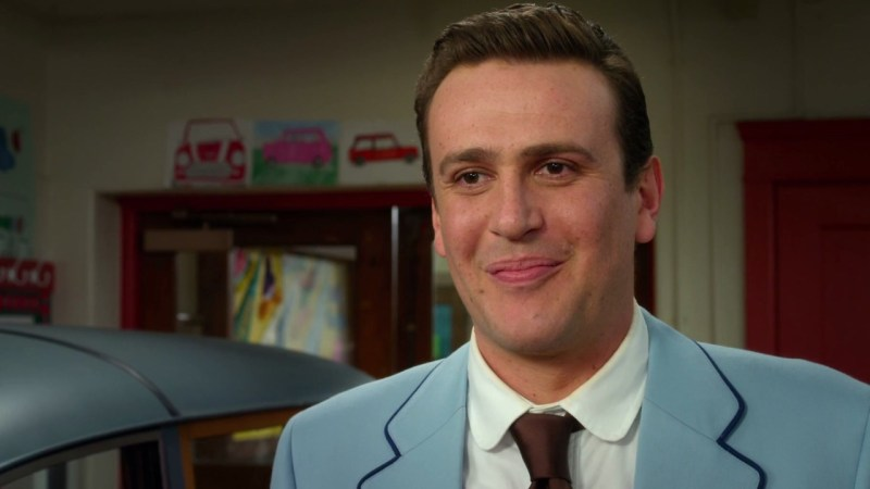 GARY (Jason Segel) - The Muppets
