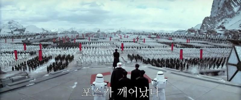 The First Order - Star Wars: The Force Awakens Trailer - Star Wars Korea