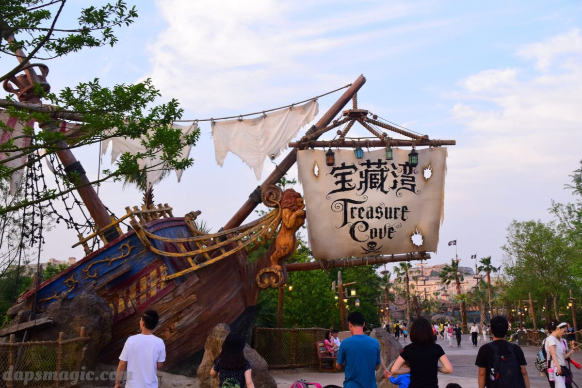 Treasure Cove - Shanghai Disneyland In Detail