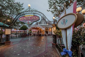 Plaza Inn - Disneyland