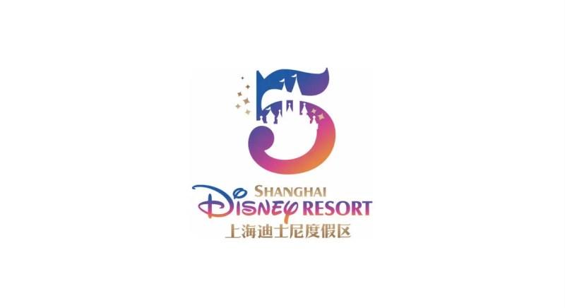 Shanghai Disney Resort Fifth Anniversary Logo