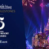 D23 and Imagineering Celebrate Shanghai Disney Resort's 5th Anniversary with Magical Milestones Virtual Event