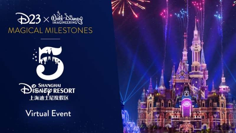 D23 x Walt Disney Imagineering Magical Milestones – Shanghai Disney Resort 5th Anniversary