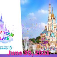 'Follow Your Dreams'  Castle Stage Show to Open at Hong Kong Disneyland on June 30
