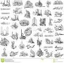 arabic-symbols-5791586