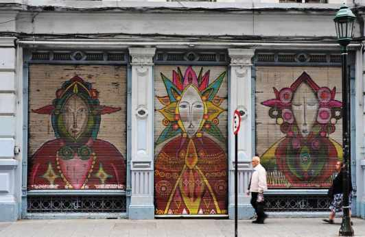 Valparaiso Street Art: shop front in center of town