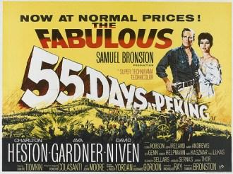 55dayspekingquad
