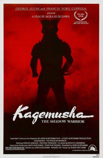 1980_kagemusha_poster_12