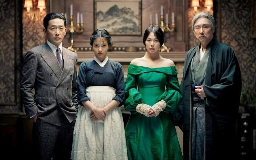 The cast of The Handmaiden