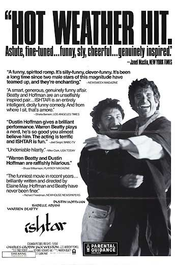 Ishtar poster with quotes from critics