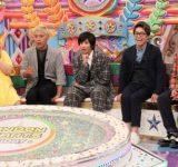 渡辺直美、兄のような存在の芸人に「結婚したい」と告白ドッキリも…思わず号泣!?