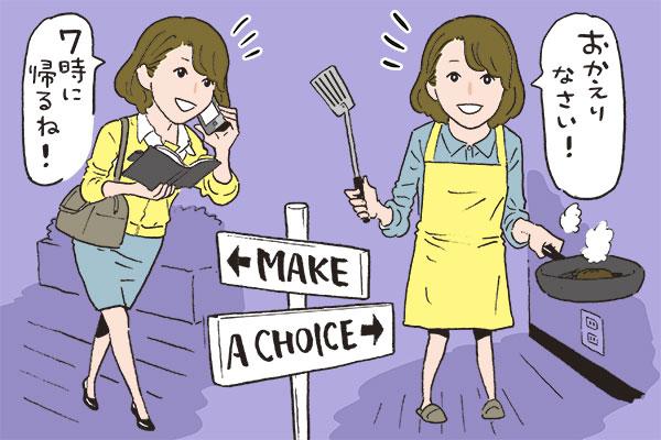 結婚後の理想は「共働き」or「専業主婦」? #恋の答案用紙