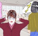 職場の同僚に避けられている #日本一タメにならないお悩み相談