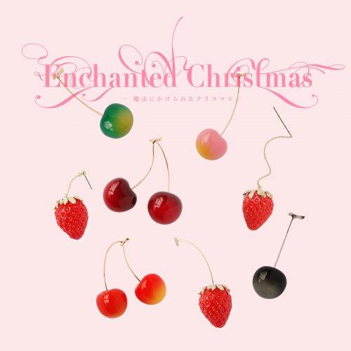 e.m.のフルーツシリーズにいちごが登場♡ 限定のオーダーリングも【クリスマスプレゼント2018】