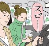 ドライブデート中、助手席で寝てしまう女性。許せる? #恋の答案用紙