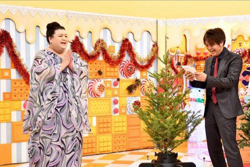 お家にクリスマスツリーを飾ったら幸せに!?マツコも驚く最新事情
