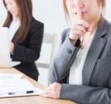 在宅事務代行なら、オフィスへの訪問を希望するクライアント対策が必要です!