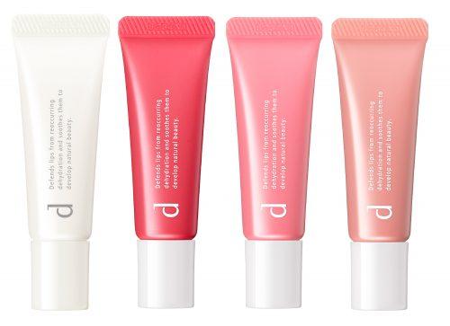 これすごい!唇の荒れを改善するd プログラム薬用リップ美容液