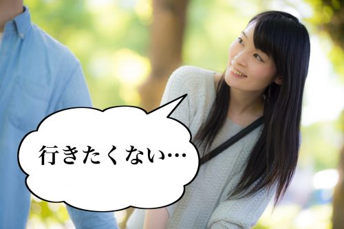 遊園地、カラオケも…!?ぶっちゃけ「初デート」で女子が行きたくない場所