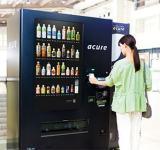 「acure(アキュア)」でお得なキャンペーン開始