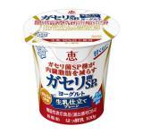内臓脂肪を減らす「恵 ガセリ菌SP株ヨーグルト」から甘くないプレーンタイプ登場