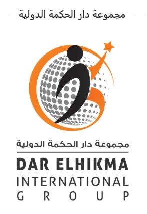 dar elhikma full logo